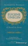 (P/B) EUGENE ONEGIN (VOLUME 2)