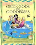 (P/B) THE ORCHARD BOOK OF GREEK GODS AND GODDESSES