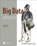 (P/B) BIG DATA
