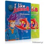(ΣΕΤ) I LIKE JUNIOR B (+IBOOK)