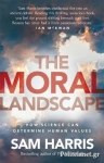 (P/B) THE MORAL LANDSCAPE