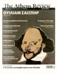 THE ATHENS REVIEW OF BOOKS, ΤΕΥΧΟΣ 37, ΦΕΒΡΟΥΑΡΙΟΣ 2013