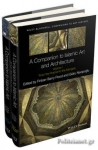 (H/B) A COMPANION TO ISLAMIC ART AND ARCHITECTURE (2-VOLUME SET)