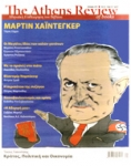 THE ATHENS REVIEW OF BOOKS, ΤΕΥΧΟΣ 36, ΙΑΝΟΥΑΡΙΟΣ 2013