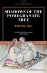 (P/B) SHADOWS OF THE POMEGRANATE TREE