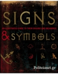 (H/B) SIGNS AND SYMBOLS