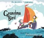 (P/B) GRANDMA BIRD