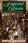 (P/B) IMPERIAL RUSSIA
