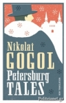 (P/B) PETERSBURG TALES