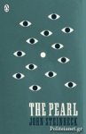 (P/B) THE PEARL