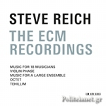 (3CD) THE ECM RECORDINGS