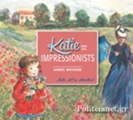 (P/B) KATIE AND THE IMPRESSIONISTS