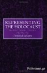 (P/B) REPRESENTING THE HOLOCAUST
