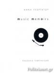 MUSIC MEMOIRS