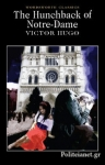 (P/B) THE HUNCHBACK OF NOTRE-DAME