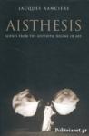 (H/B) AISTHESIS