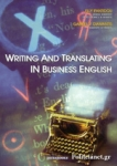 WRITING AND TRANSLATING IN BUSINESS ENGLISH