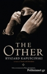 (P/B) THE OTHER