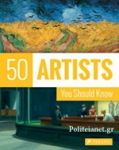 (P/B) 50 ARTISTS YOU SHOULD KNOW