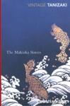 (P/B) MAKIOKA SISTERS