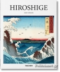 (H/B) HIROSHIGE