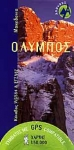 ΟΛΥΜΠΟΣ (ΧΑΡΤΗΣ 1:50.000)