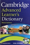 (P/B) CAMBRIDGE ADVANCED LEARNER'S DICTIONARY (+CD-ROM)