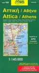 ΑΤΤΙΚΗ / ΑΘΗΝΑ (ΟΔΙΚΟΣ, ΝΑΥΤΙΚΟΣ, ΤΑΞΙΔΙΩΤΙΚΟΣ, ΣΥΓΚΟΙΝΩΝΙΑΚΟΣ ΧΑΡΤΗΣ)