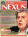 NEXUS, ΤΕΥΧΟΣ 51, ΑΠΡΙΛΙΟΣ 2011