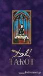 (CARDS) DALI