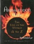 (P/B) ARMAGEDDON NOW