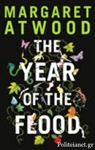 (H/B) THE YEAR OF THE FLOOD