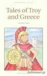 (P/B) TALES OF TROY AND GREECE