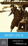 (P/B) MOBY DICK