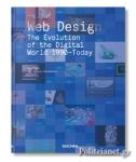 (H/B) WEB DESIGN