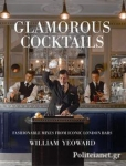 (H/B) GLAMOROUS COCTAILS