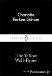 (P/B) THE YELLOW WALL-PAPER