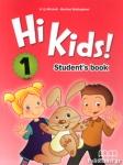 HI KIDS! 1 (+CD+ALPHABET BOOK)