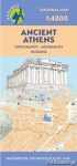 ANCIENT ATHENS ( CULTURAL MAP 1:4.600) - MODERN ATHENS ( CULTURAL MAP 1:6.800)