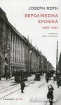 ΒΕΡΟΛΙΝΕΖΙΚΑ ΧΡΟΝΙΚΑ, 1920-1933