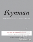 (P/B) THE FEYNMAN LECTURES ON PHYSICS (VOLUME 3)