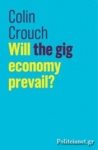 (P/B) WILL THE GIG ECONOMY PREVAIL?