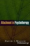 (P/B) ATTACHMENT IN PSYCHOTHERAPY