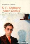 Κ. Π. ΚΑΒΑΦΗΣ - ALBERT CAMUS