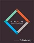 (P/B) HTML AND CSS