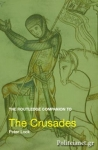 (P/B) THE ROUTLEDGE COMPANION TO THE CRUSADES
