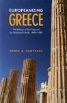 (H/B) EUROPEANIZING GREECE