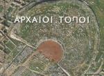 ΑΡΧΑΙΟΙ ΤΟΠΟΙ (ΔΙΓΛΩΣΣΗ ΕΚΔΟΣΗ, ΕΛΛΗΝΙΚΑ-ΑΓΓΛΙΚΑ)
