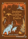 (H/B) A JOURNEY TO THE CENTER OF THE EARTH