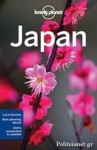 JAPAN (LONELY PLANET)